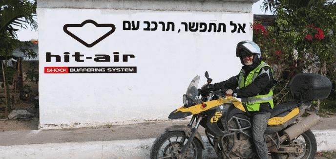 איך מתקינים כבל היט אייר באופנוע